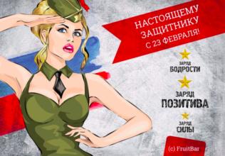 snimok-ekrana-2018-02-19-v-1-26-22