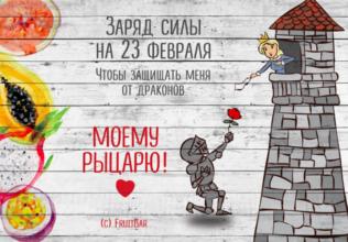 snimok-ekrana-2018-02-19-v-1-26-44